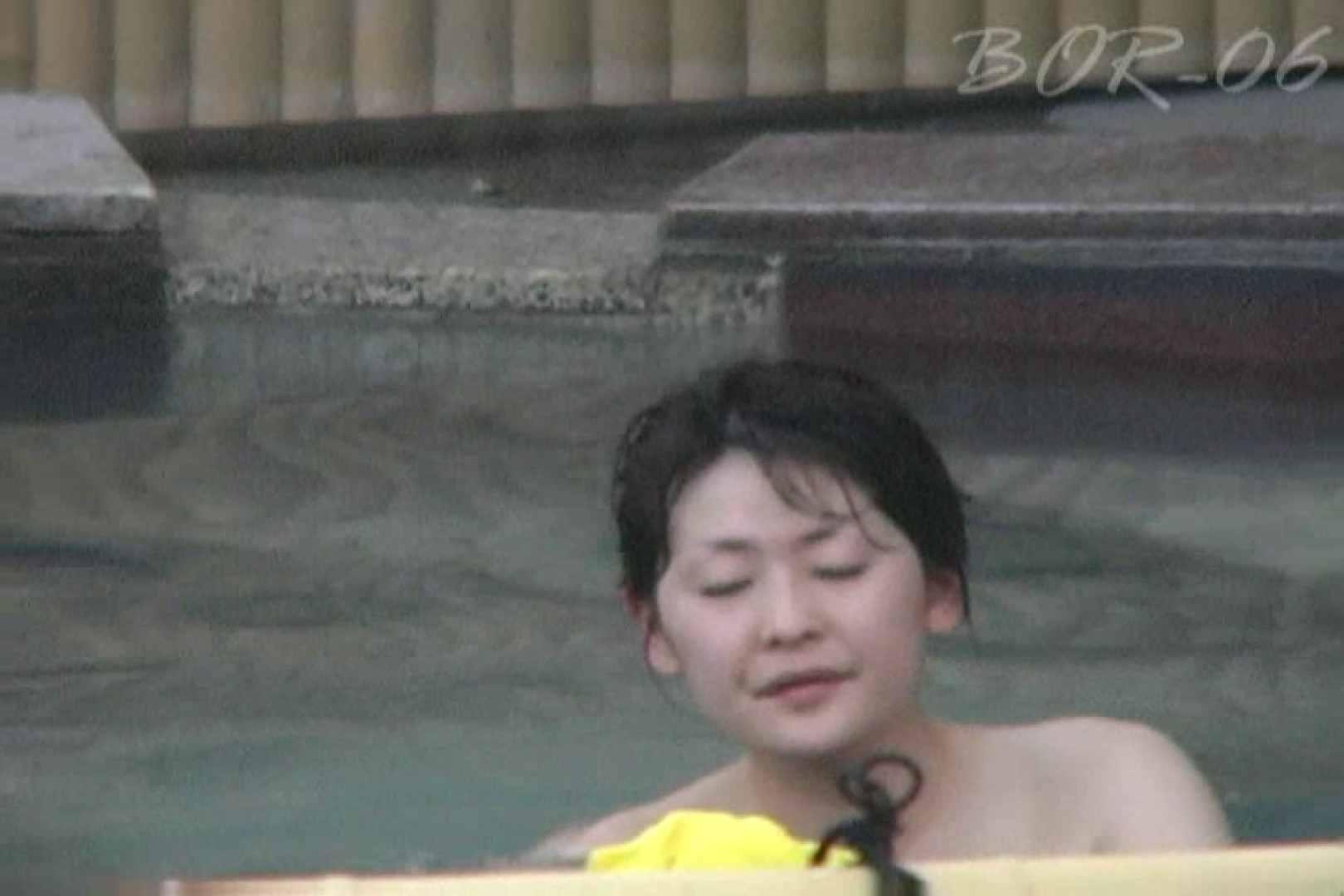 Aquaな露天風呂Vol.523 盗撮映像  93Pix 70
