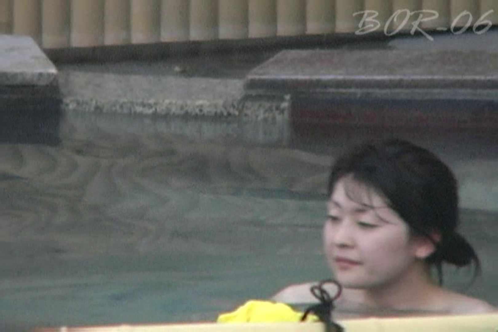 Aquaな露天風呂Vol.523 盗撮映像  93Pix 72