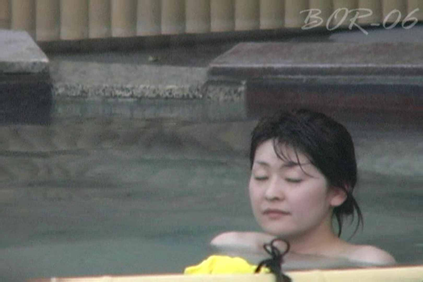 Aquaな露天風呂Vol.523 盗撮映像  93Pix 76