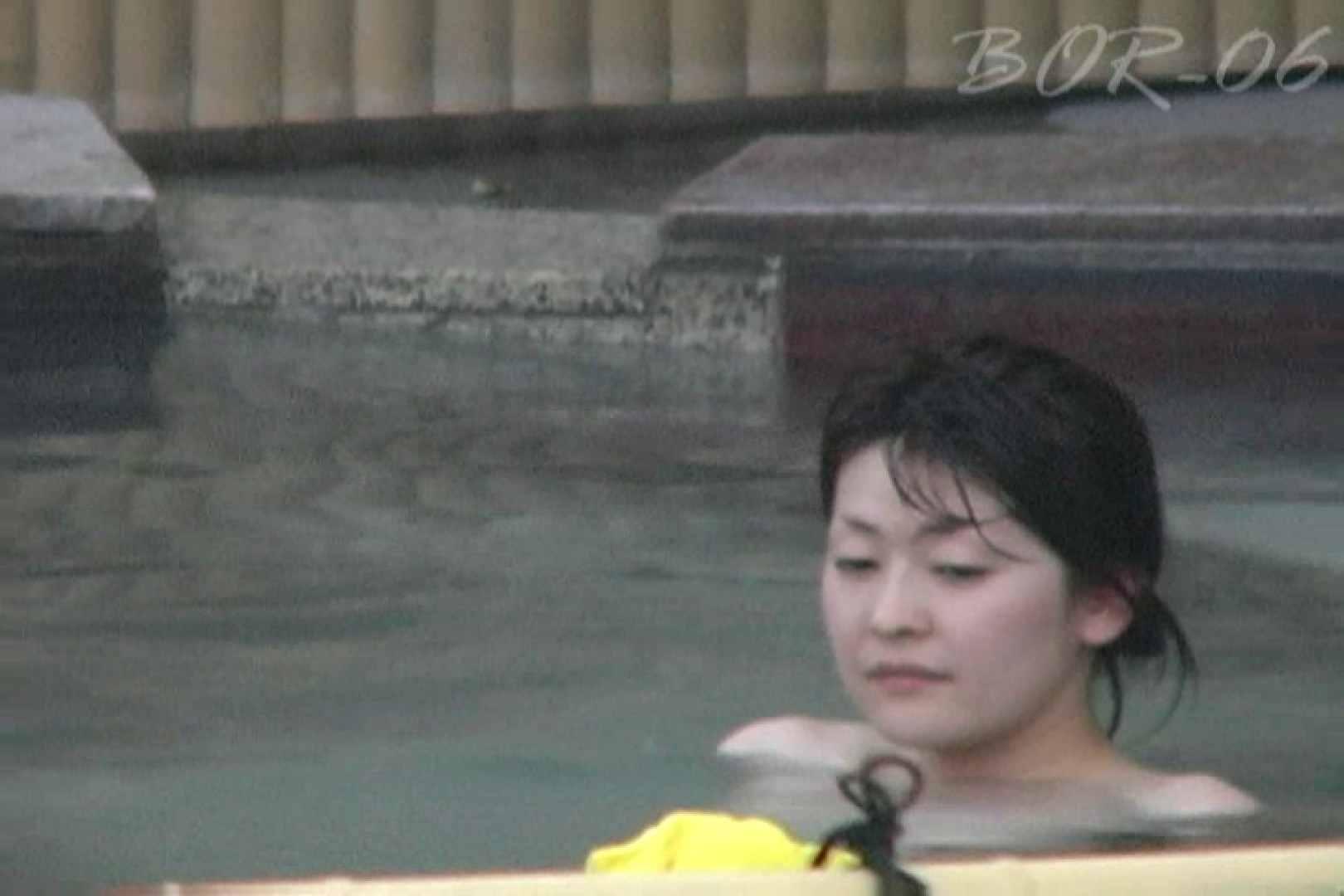 Aquaな露天風呂Vol.523 盗撮映像  93Pix 78