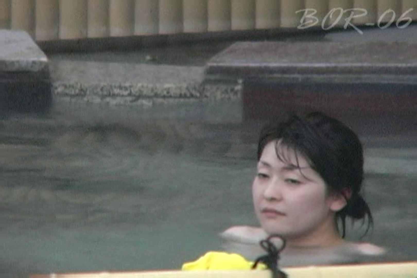 Aquaな露天風呂Vol.523 盗撮映像  93Pix 81