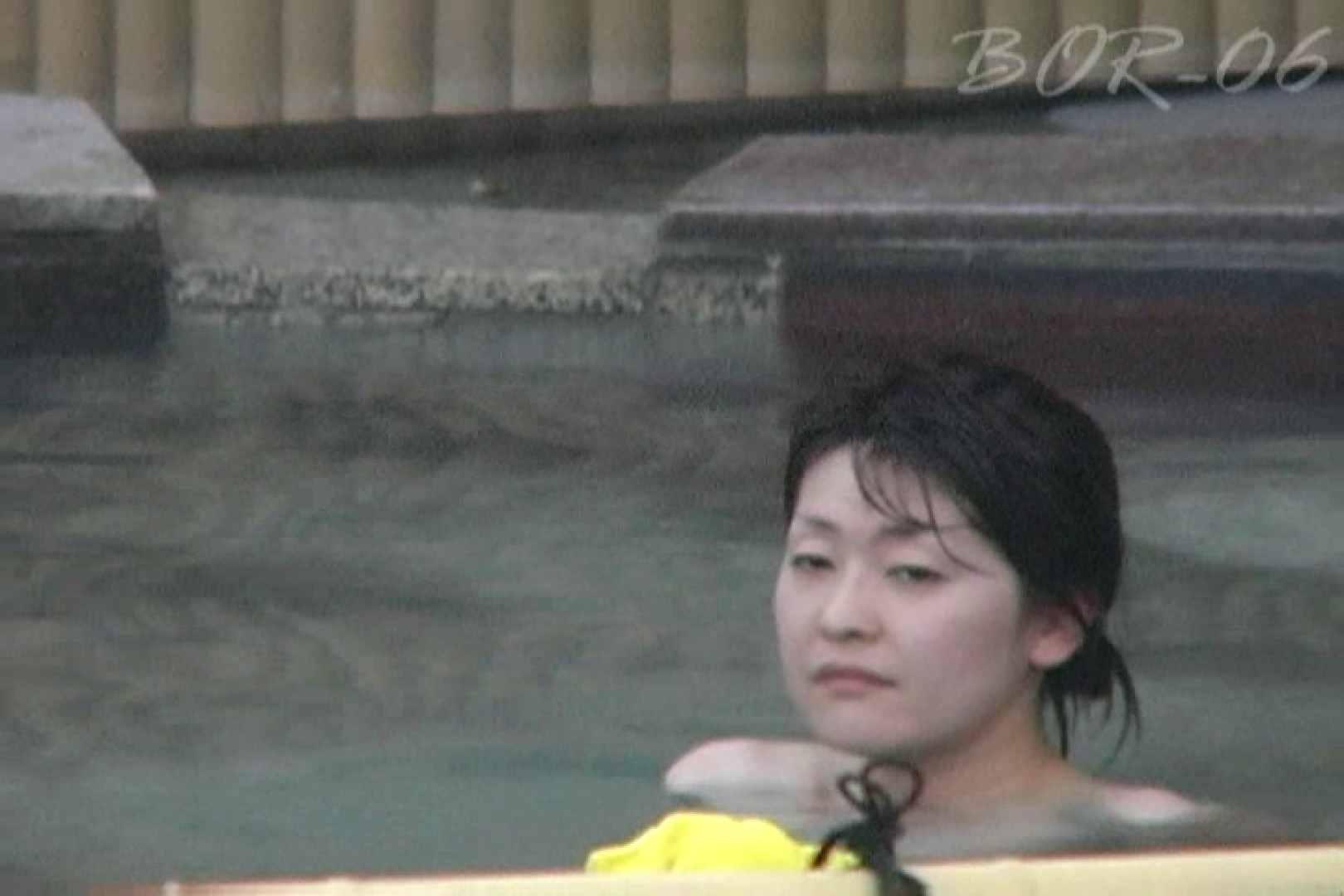 Aquaな露天風呂Vol.523 盗撮映像  93Pix 82