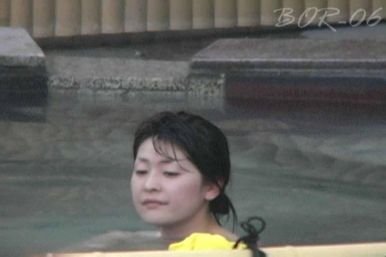 Aquaな露天風呂Vol.523 盗撮映像  93Pix 92