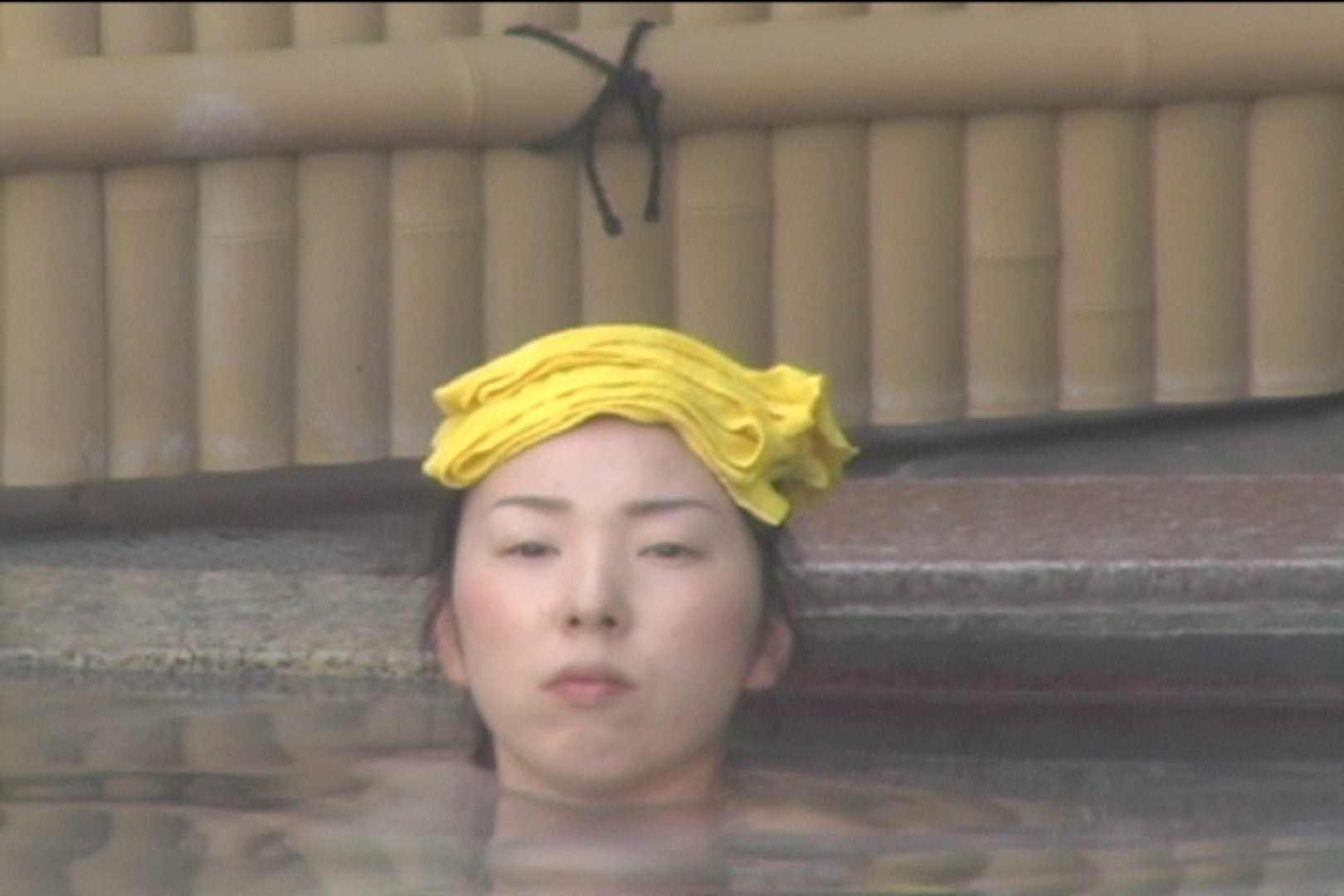 Aquaな露天風呂Vol.529 盗撮映像  51Pix 5