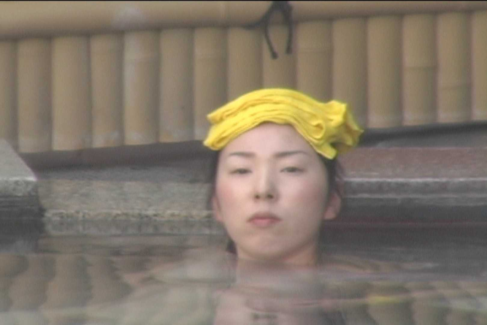 Aquaな露天風呂Vol.529 盗撮映像  51Pix 8