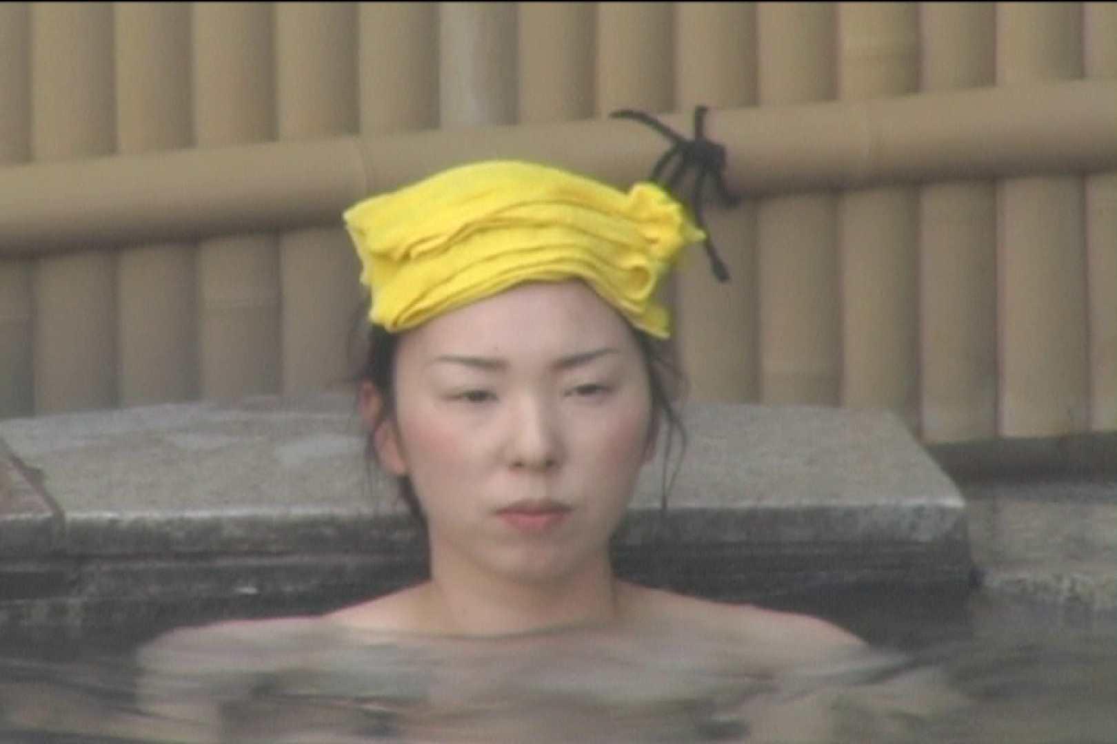 Aquaな露天風呂Vol.529 盗撮映像  51Pix 13