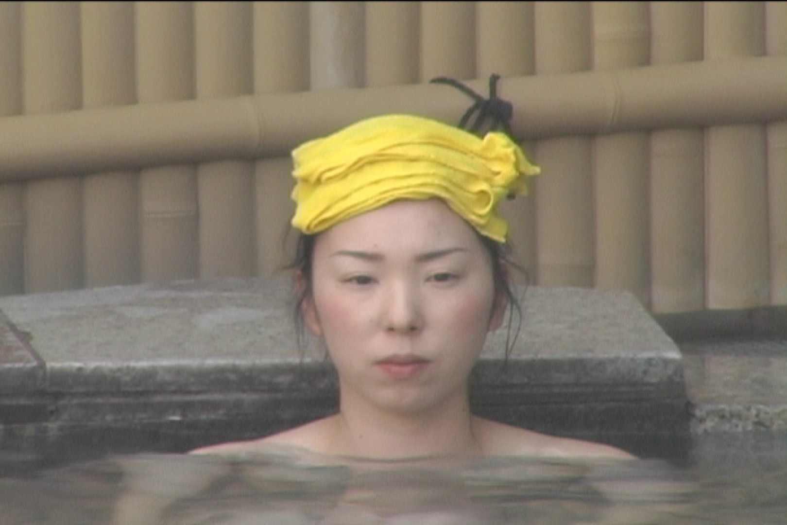 Aquaな露天風呂Vol.529 盗撮映像  51Pix 15
