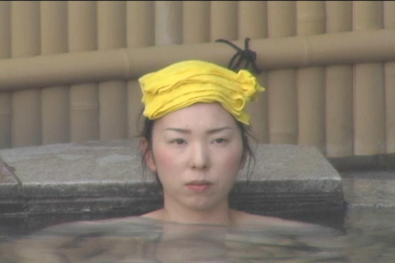 Aquaな露天風呂Vol.529 盗撮映像  51Pix 19