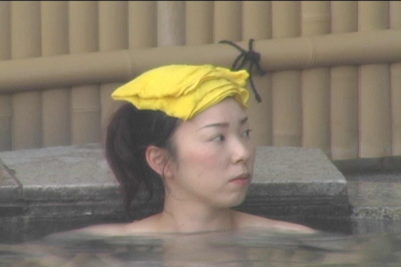 Aquaな露天風呂Vol.529 盗撮映像  51Pix 20