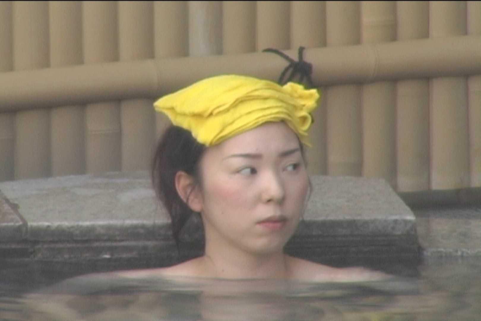 Aquaな露天風呂Vol.529 盗撮映像  51Pix 21