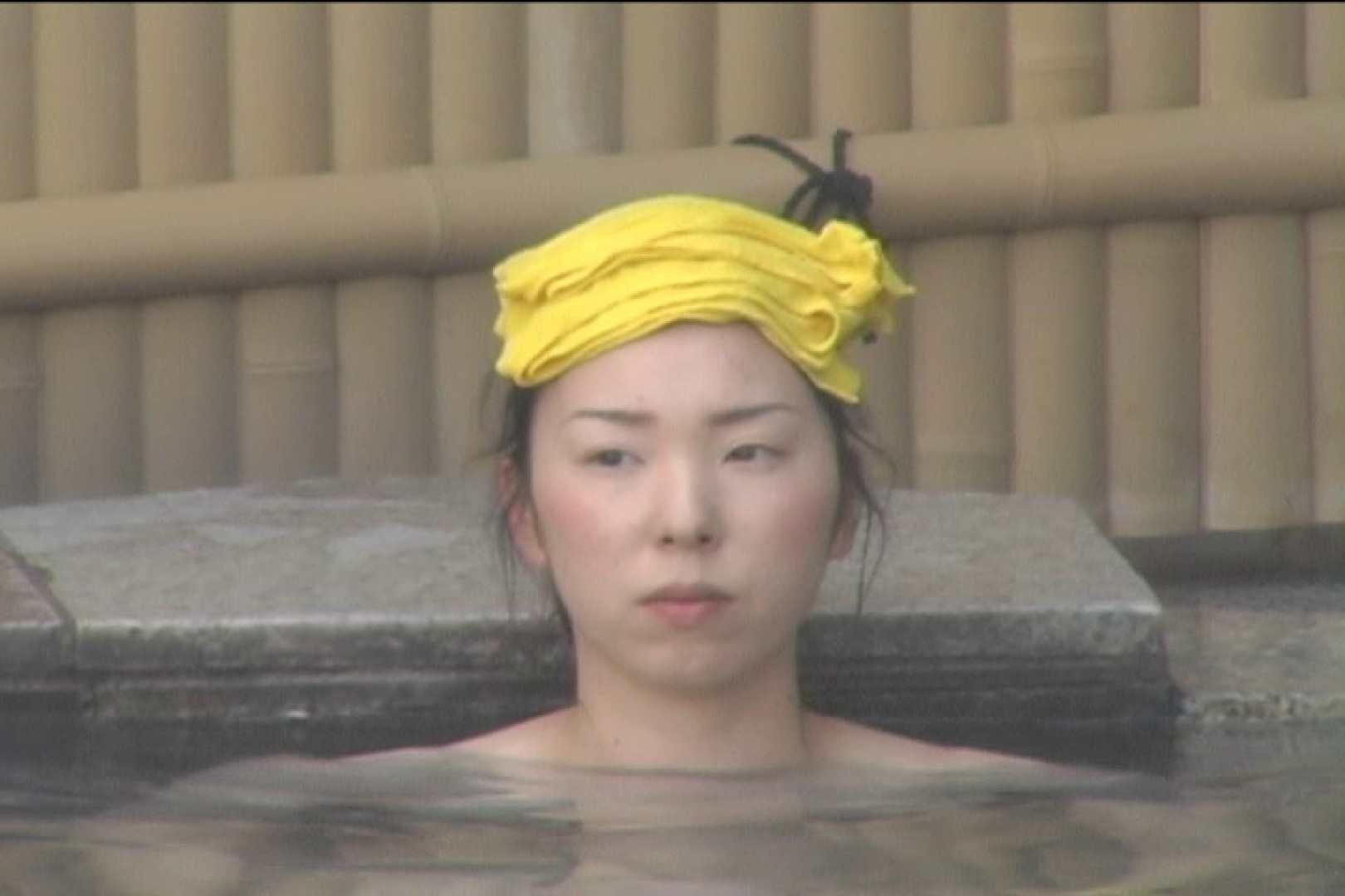 Aquaな露天風呂Vol.529 盗撮映像  51Pix 22