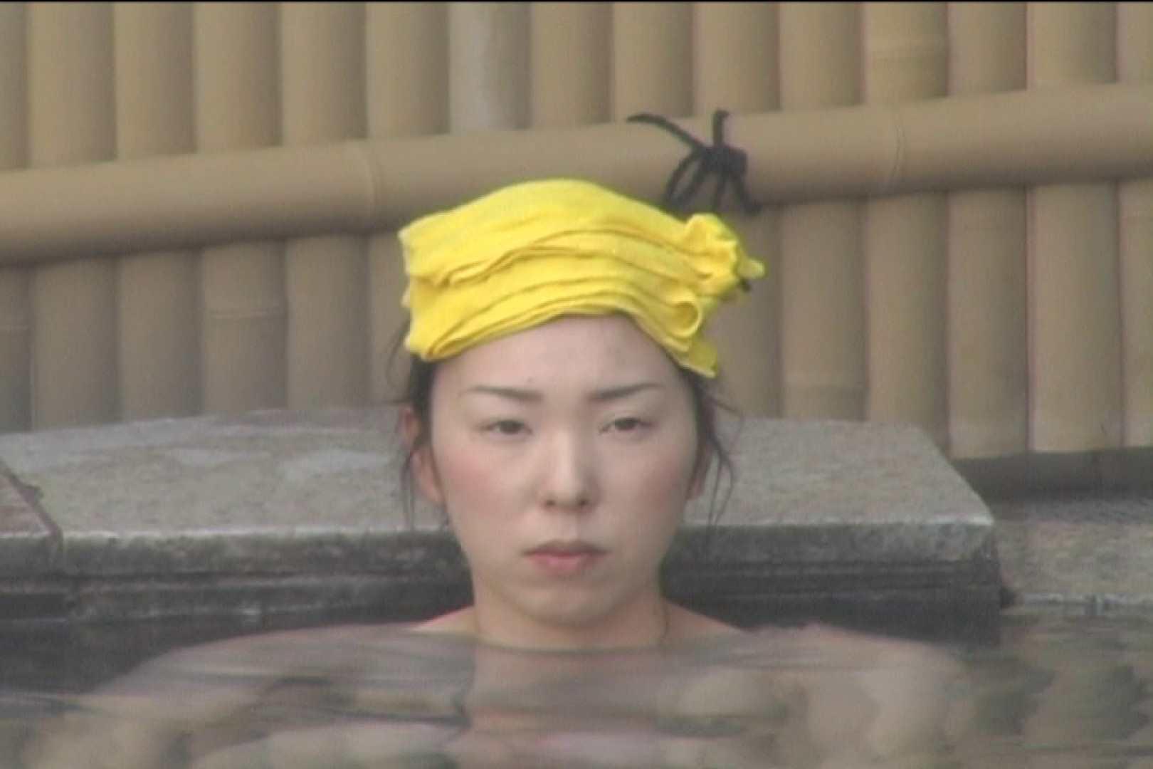 Aquaな露天風呂Vol.529 盗撮映像  51Pix 31