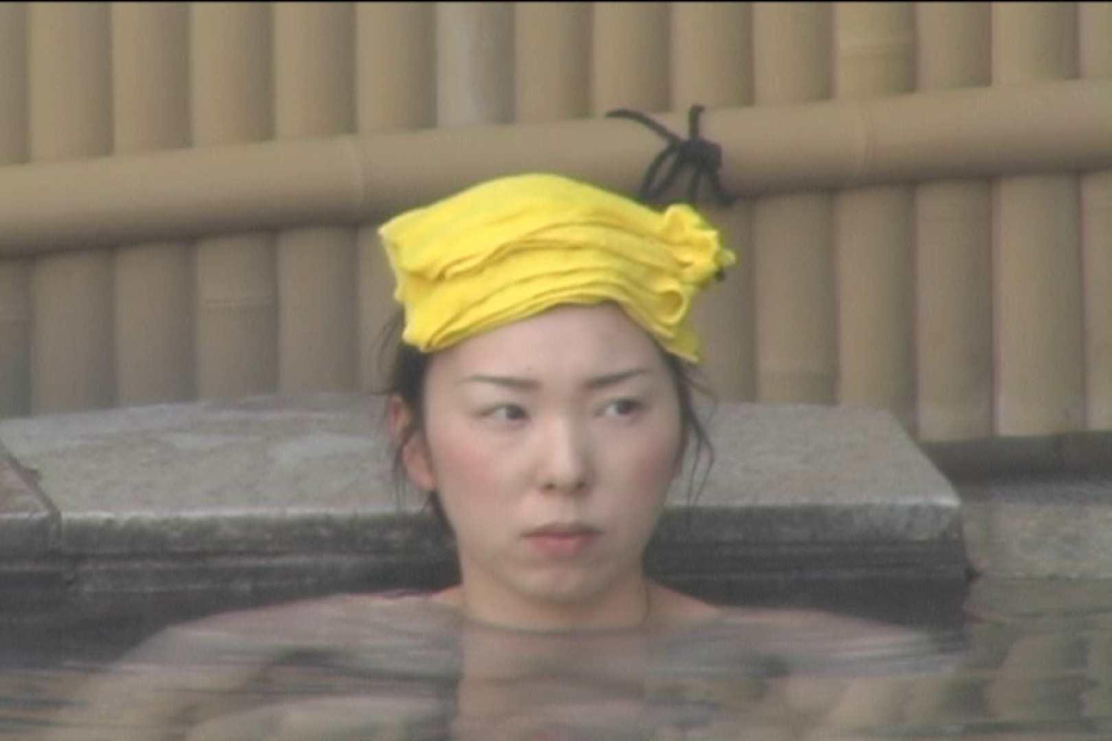 Aquaな露天風呂Vol.529 盗撮映像  51Pix 32