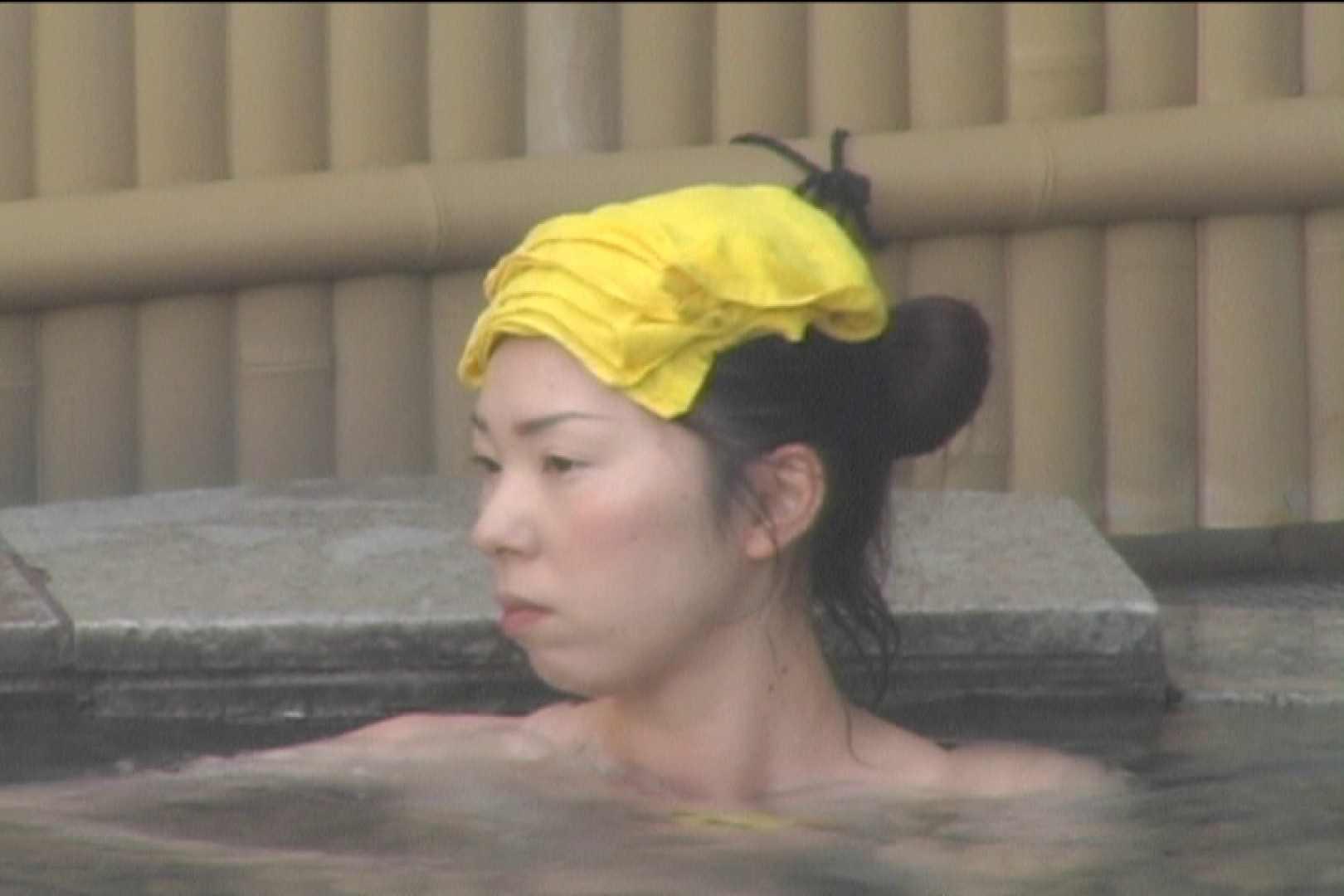 Aquaな露天風呂Vol.529 盗撮映像  51Pix 34