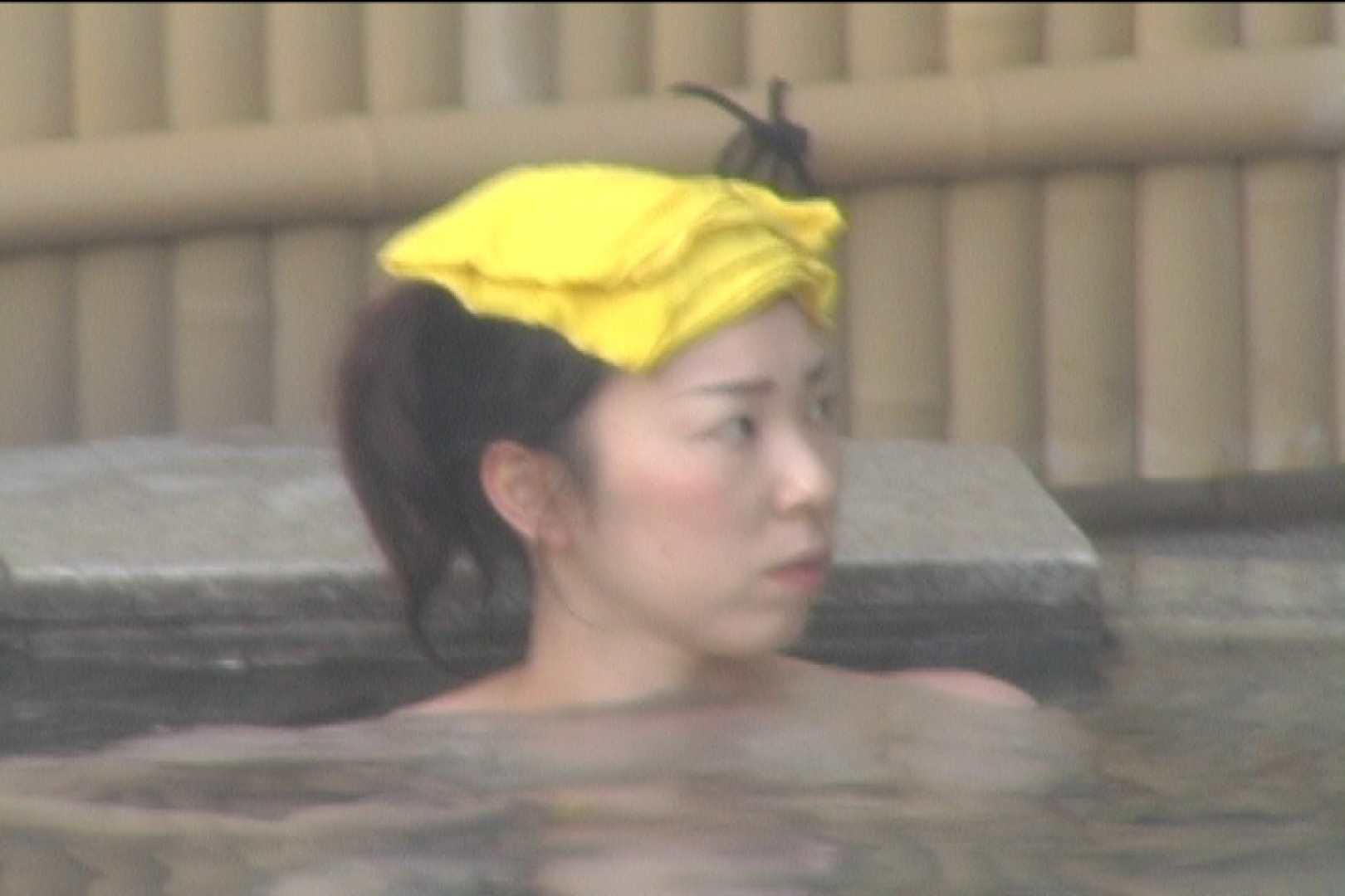 Aquaな露天風呂Vol.529 盗撮映像  51Pix 36