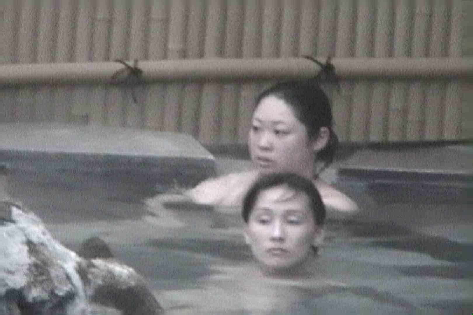 Aquaな露天風呂Vol.557 盗撮映像  23Pix 9