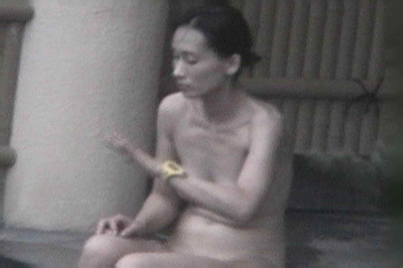 Aquaな露天風呂Vol.557 盗撮映像  23Pix 15