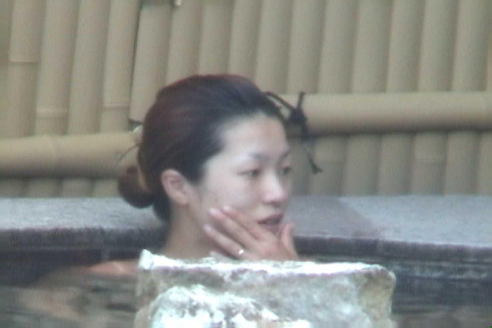 Aquaな露天風呂Vol.571 盗撮映像  35Pix 8