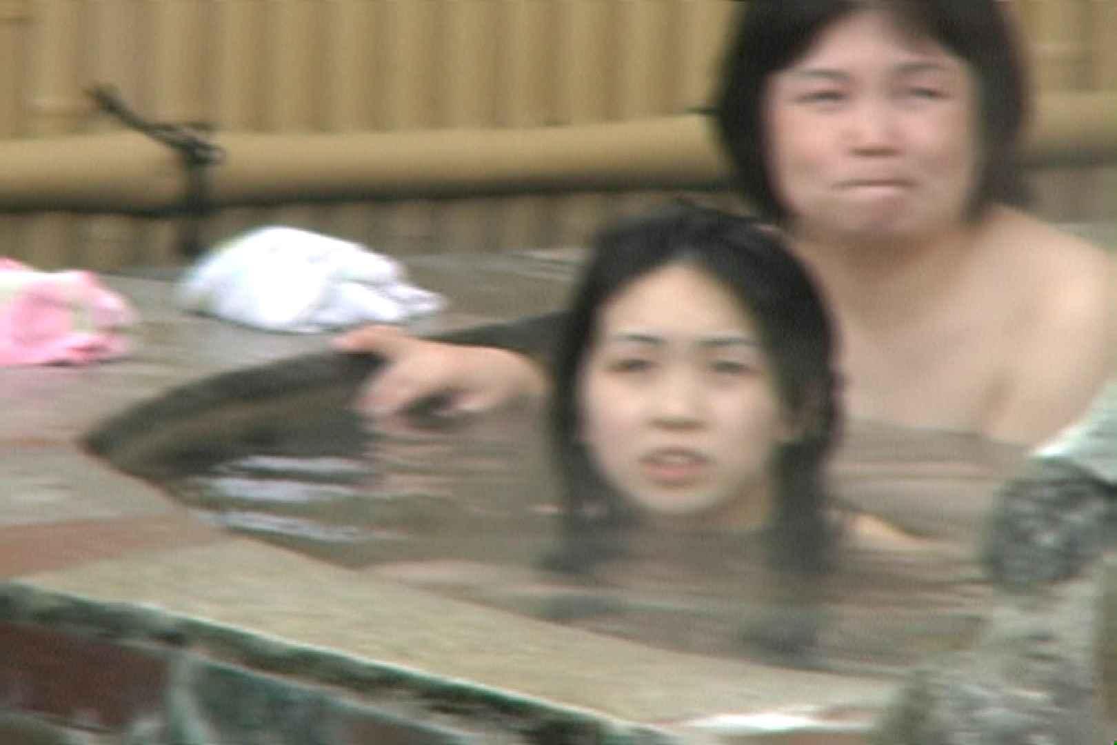 Aquaな露天風呂Vol.646 盗撮映像  26Pix 4