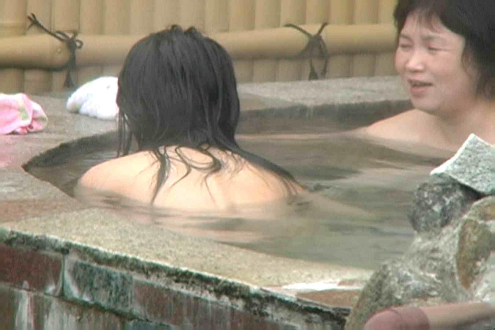 Aquaな露天風呂Vol.646 盗撮映像  26Pix 5