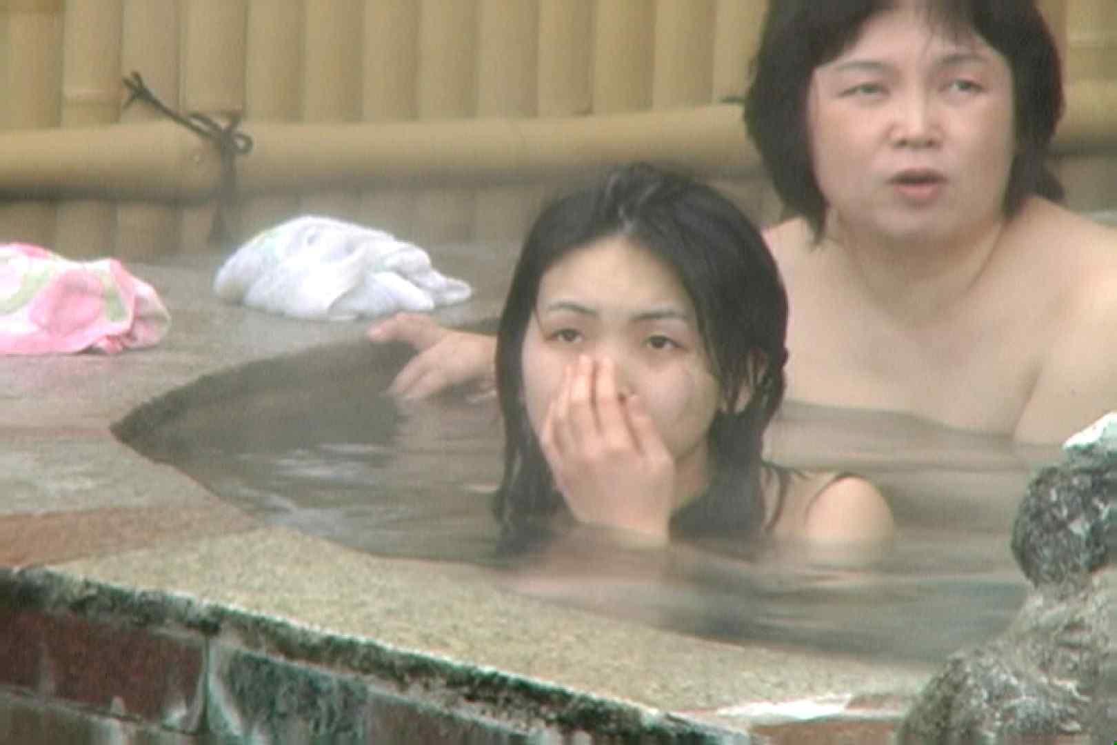Aquaな露天風呂Vol.646 盗撮映像  26Pix 13