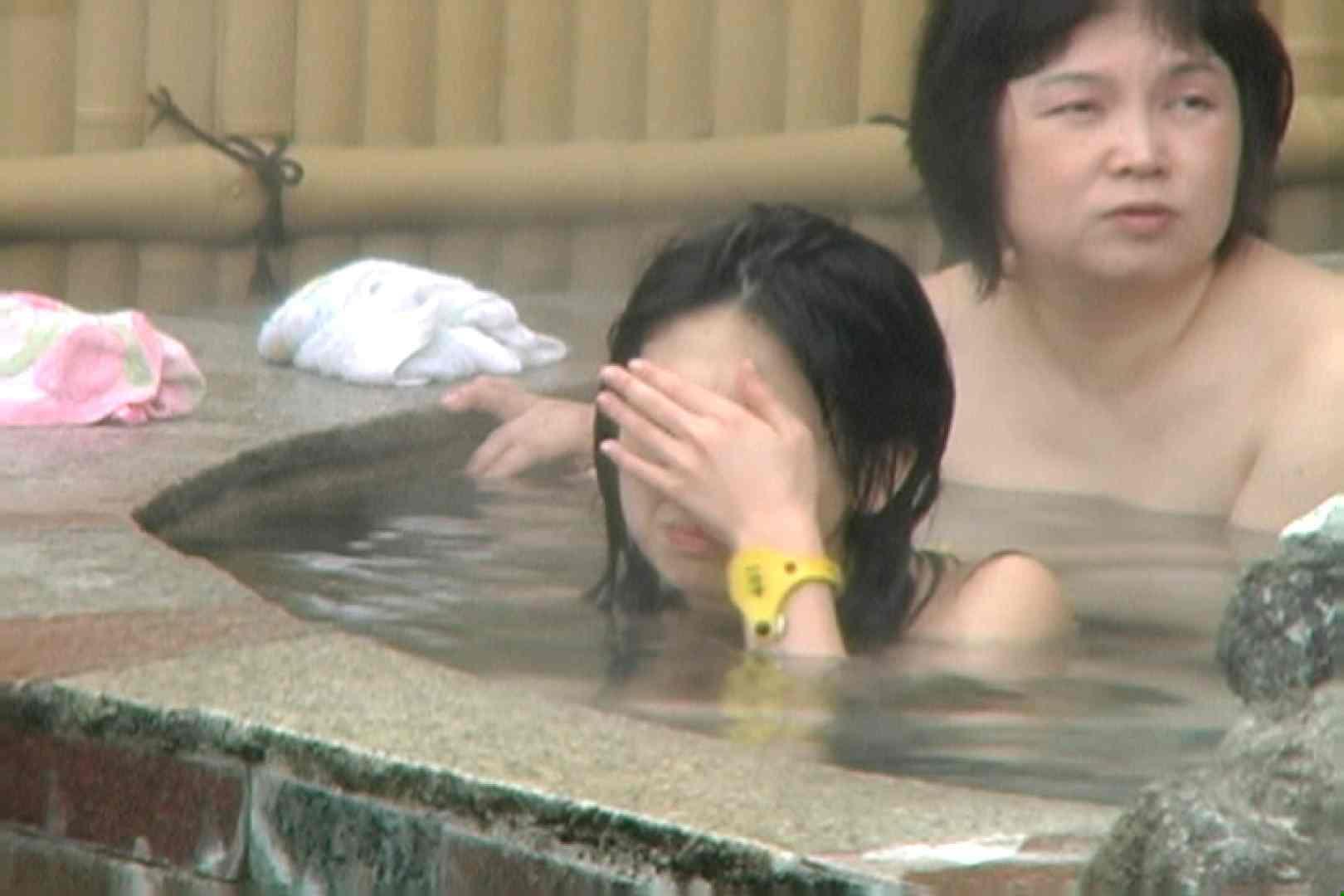 Aquaな露天風呂Vol.646 盗撮映像  26Pix 14