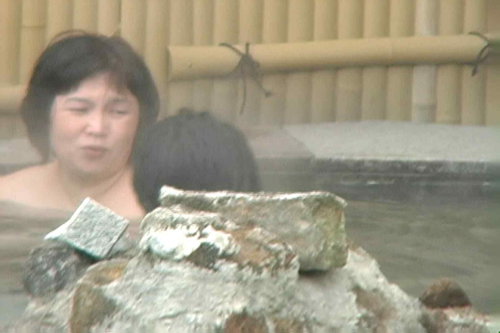 Aquaな露天風呂Vol.646 盗撮映像  26Pix 26
