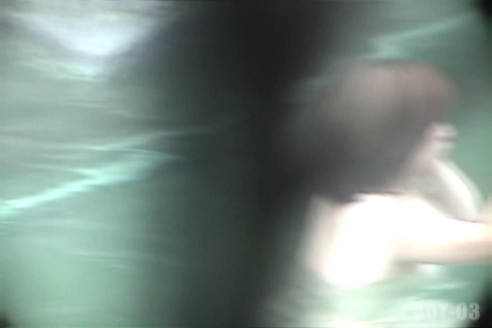Aquaな露天風呂Vol.731 OLハメ撮り  104Pix 23