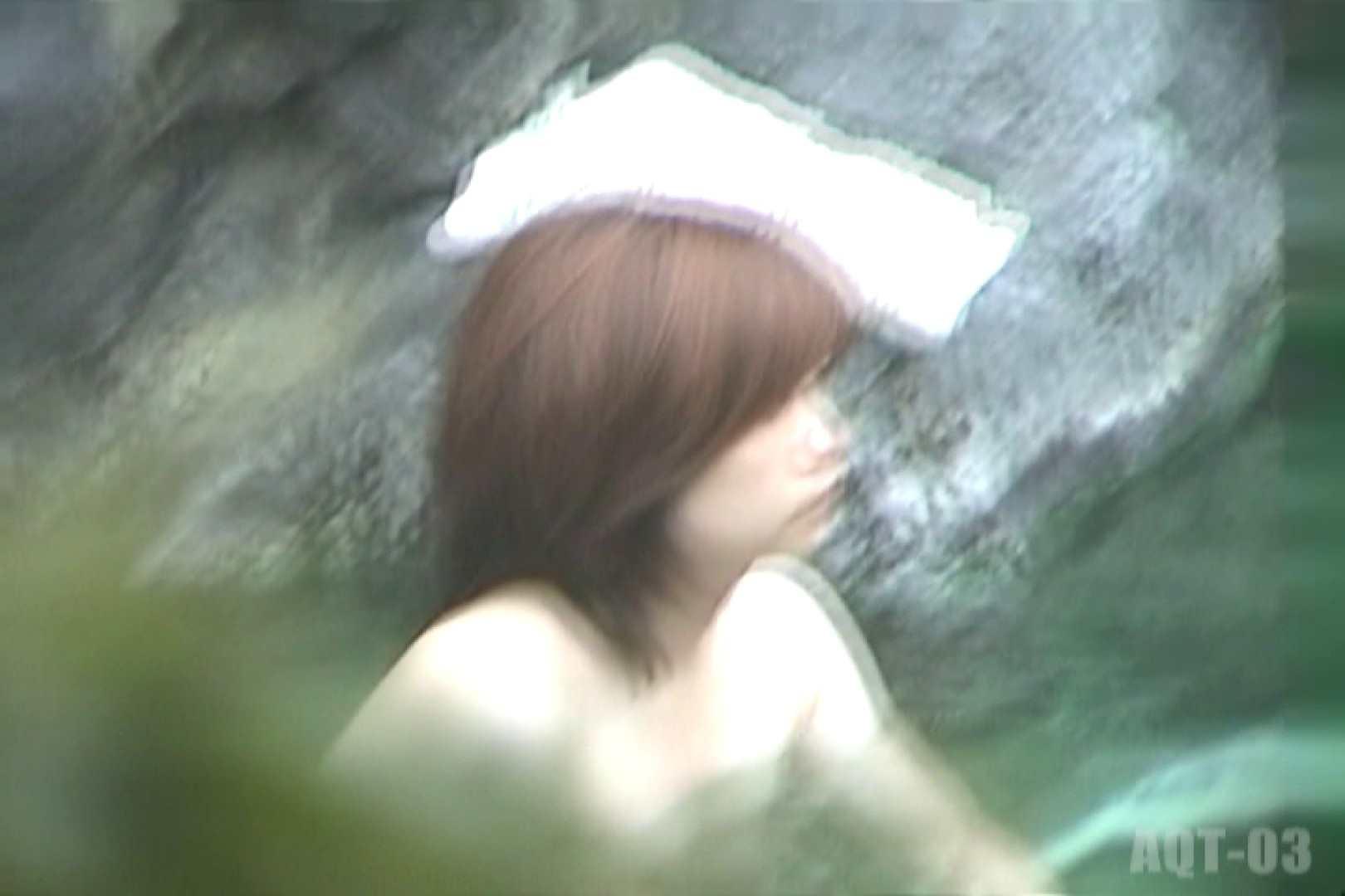 Aquaな露天風呂Vol.731 OLハメ撮り  104Pix 44