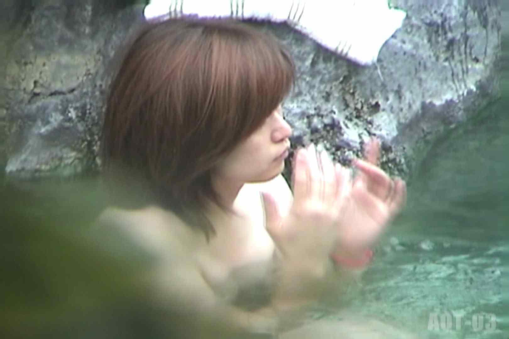 Aquaな露天風呂Vol.731 OLハメ撮り  104Pix 46