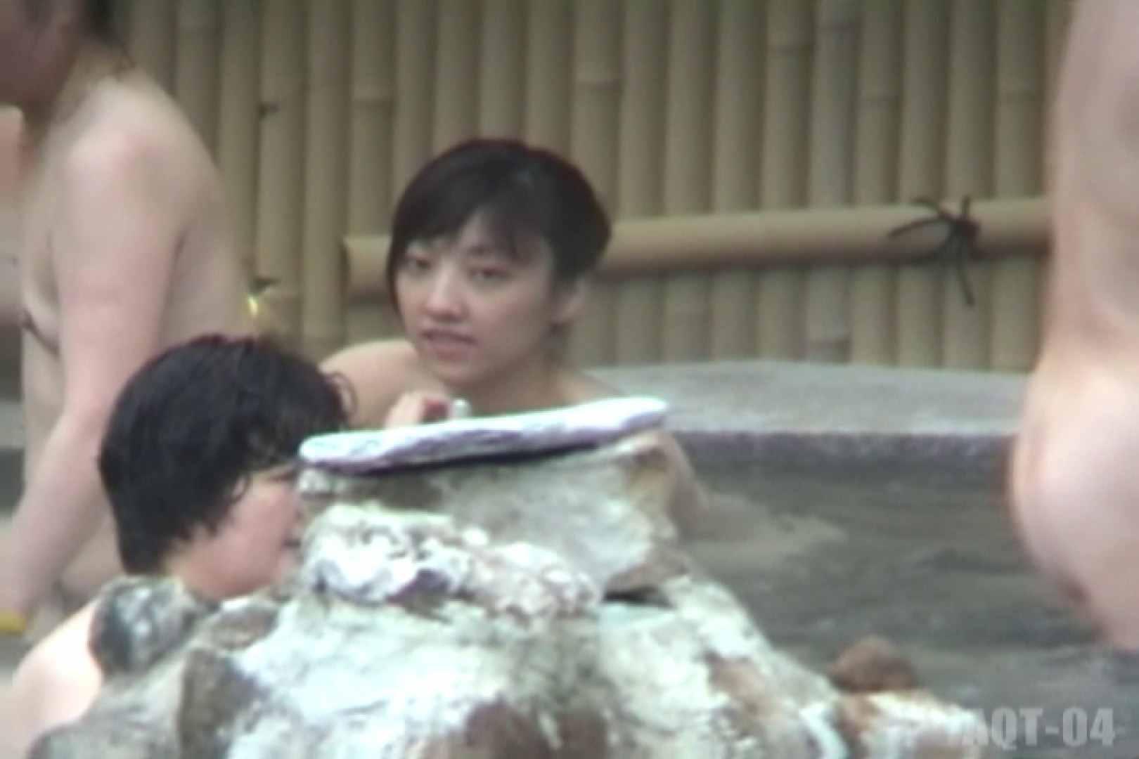 Aquaな露天風呂Vol.743 盗撮映像  75Pix 1