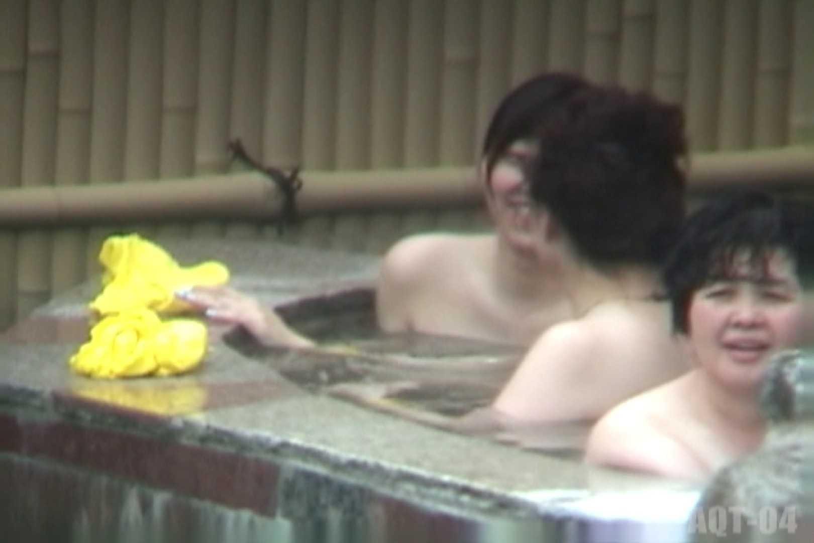 Aquaな露天風呂Vol.743 盗撮映像  75Pix 4