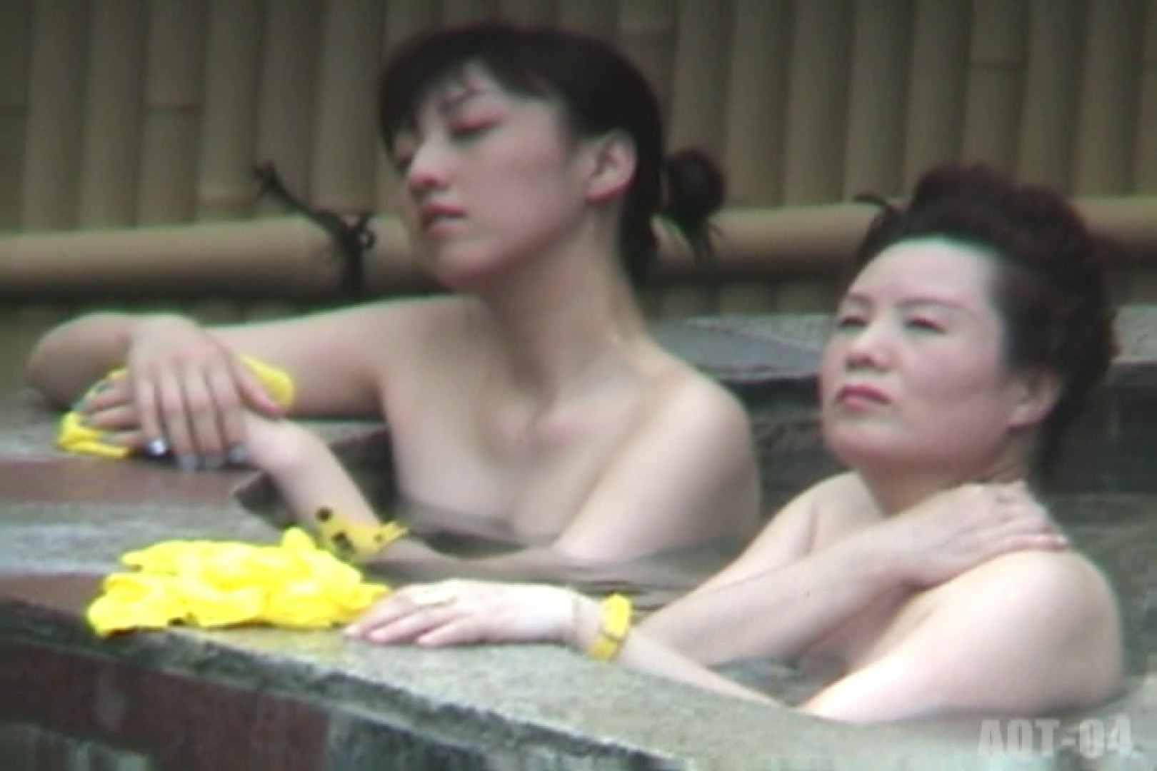 Aquaな露天風呂Vol.743 盗撮映像  75Pix 9