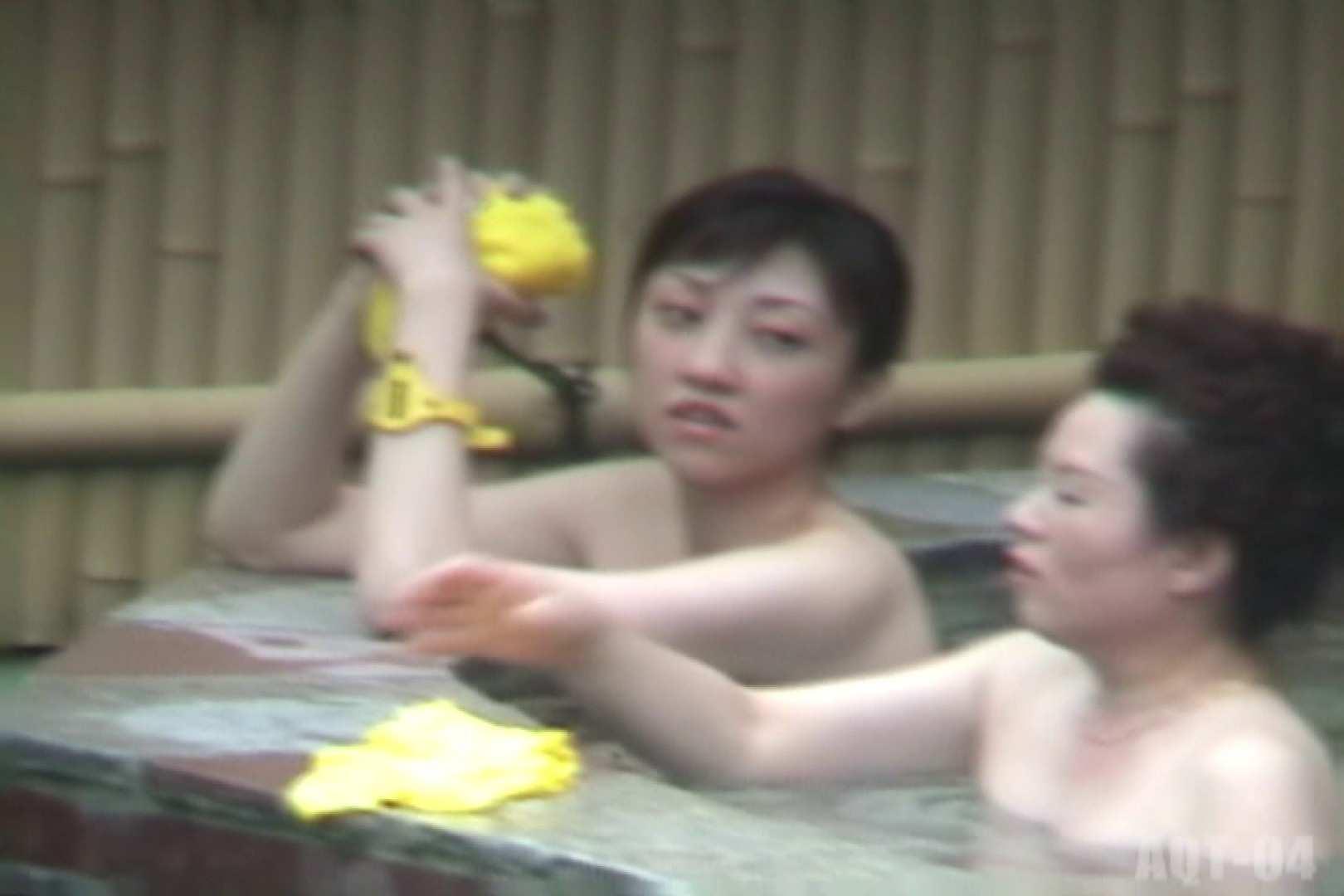 Aquaな露天風呂Vol.743 盗撮映像  75Pix 13