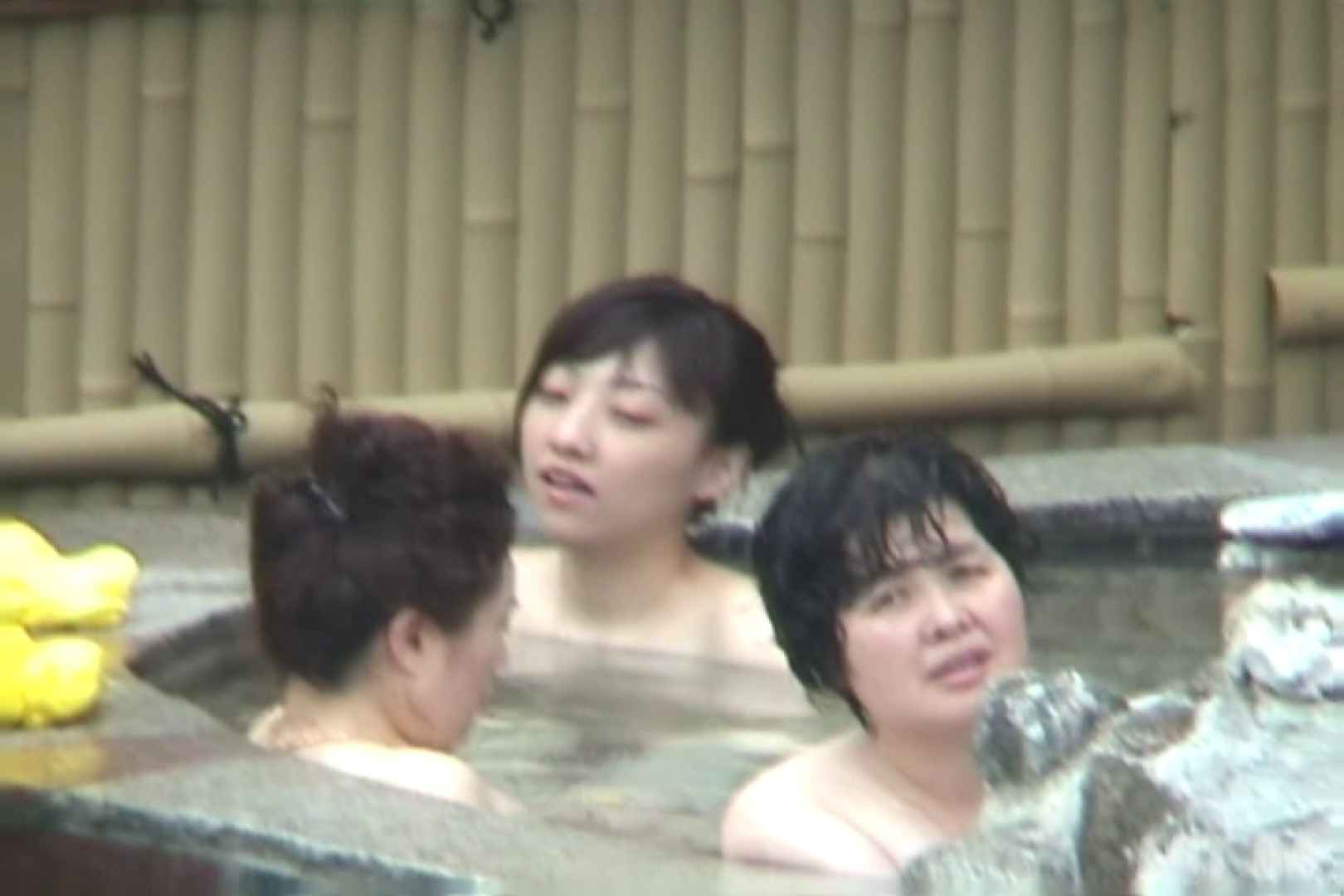 Aquaな露天風呂Vol.743 盗撮映像  75Pix 21