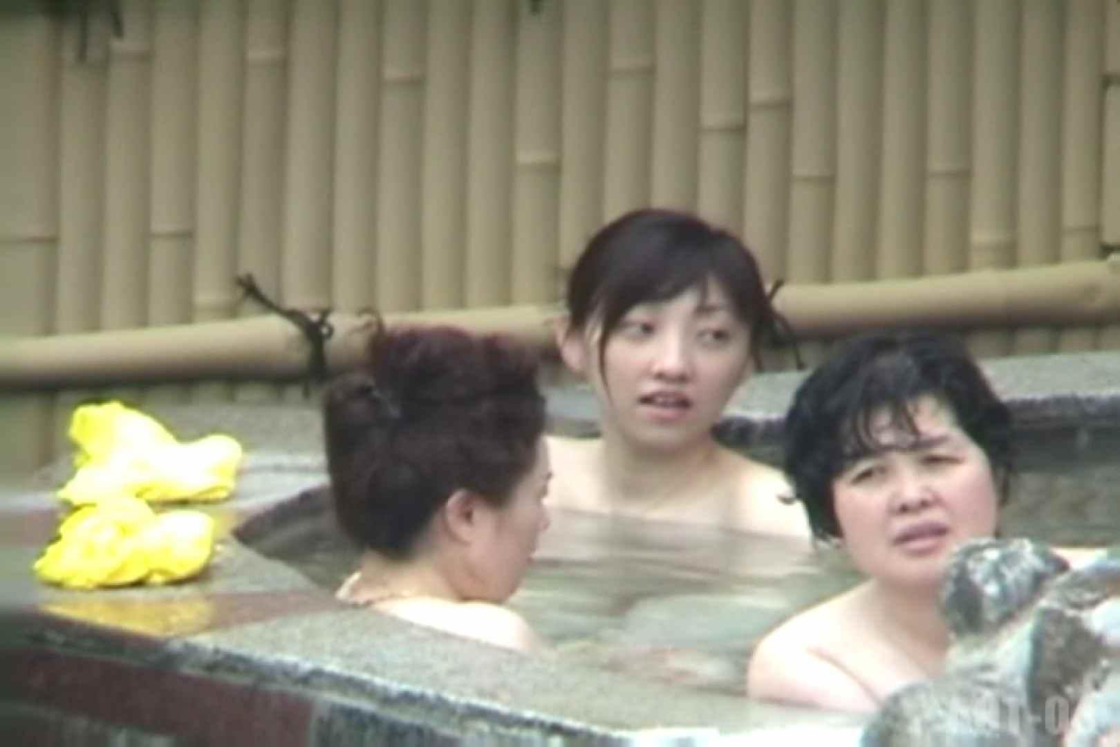 Aquaな露天風呂Vol.743 盗撮映像  75Pix 22