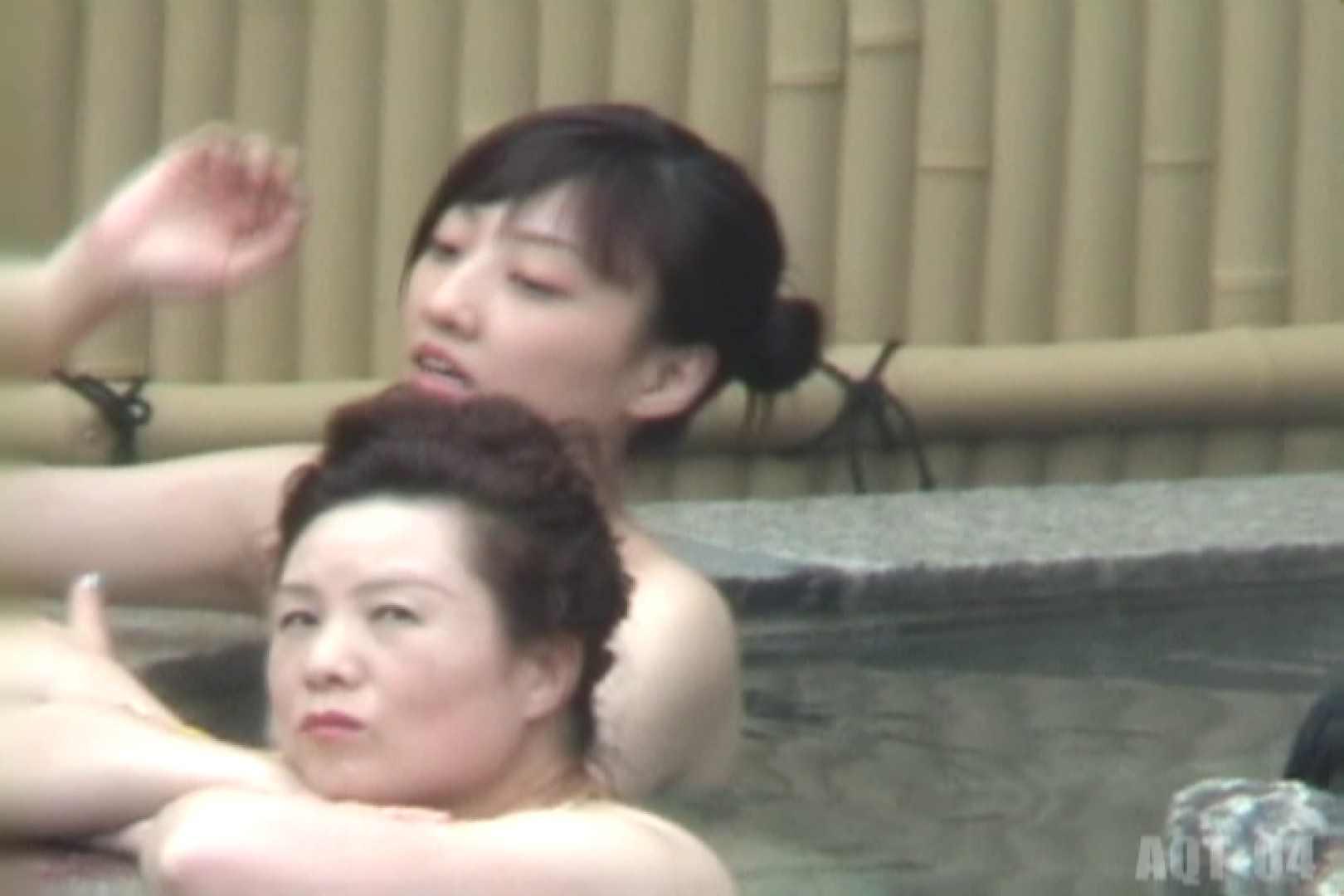 Aquaな露天風呂Vol.743 盗撮映像  75Pix 35
