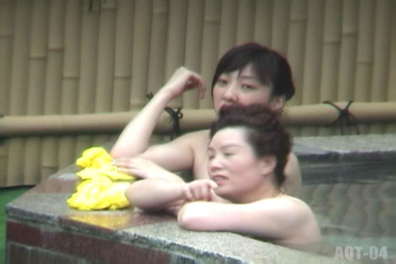 Aquaな露天風呂Vol.743 盗撮映像  75Pix 37