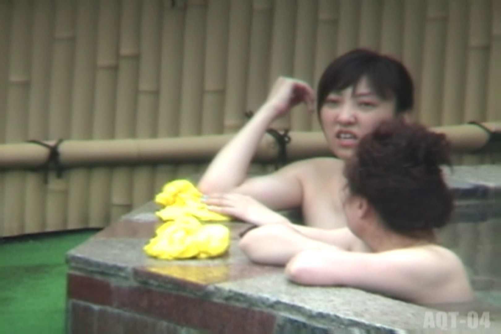 Aquaな露天風呂Vol.743 盗撮映像  75Pix 38