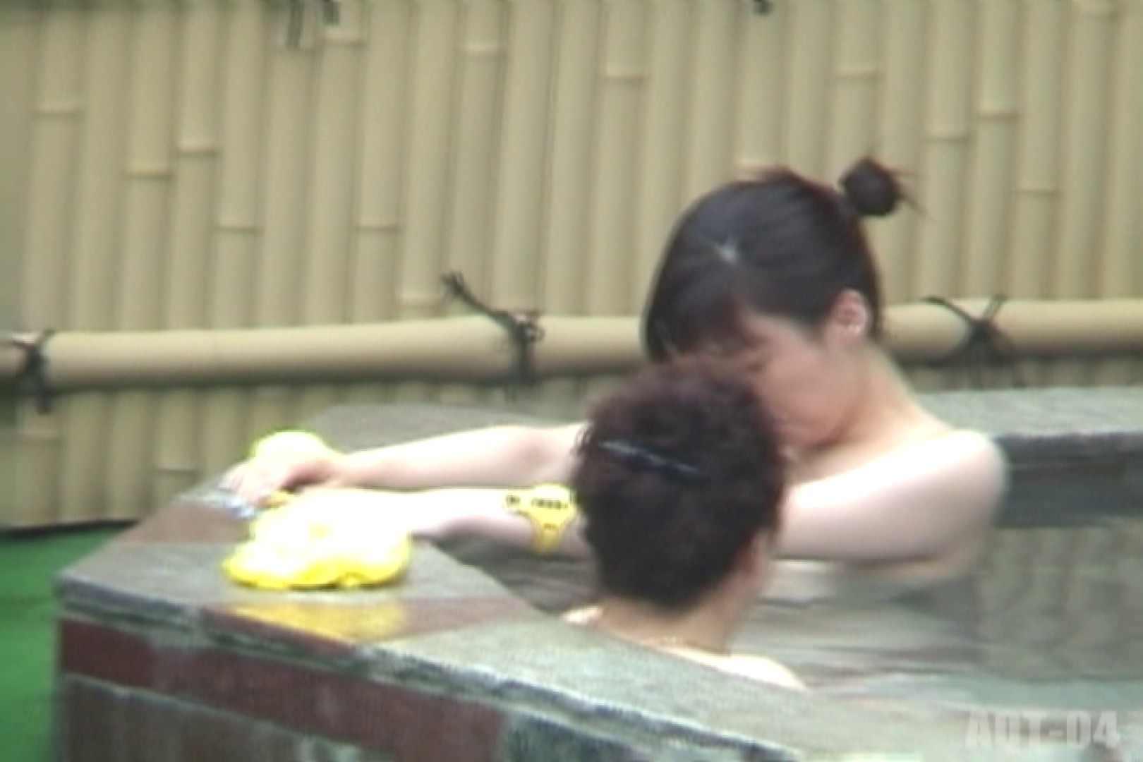 Aquaな露天風呂Vol.743 盗撮映像  75Pix 53