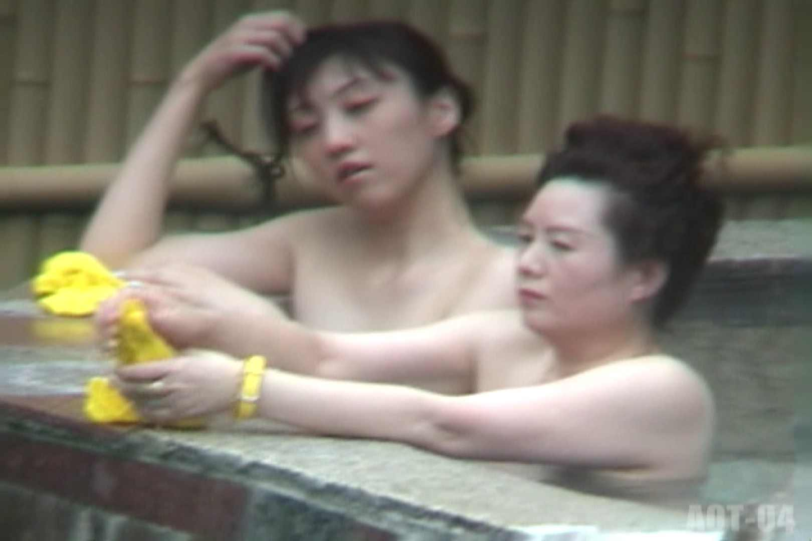 Aquaな露天風呂Vol.743 盗撮映像  75Pix 67
