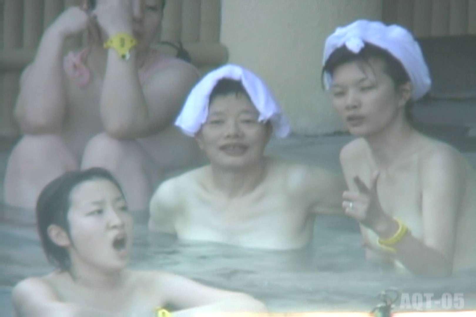 Aquaな露天風呂Vol.746 OLハメ撮り  46Pix 11
