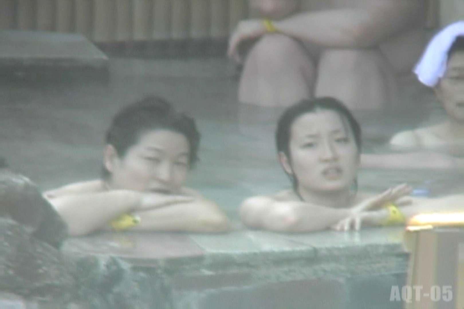 Aquaな露天風呂Vol.746 OLハメ撮り  46Pix 14