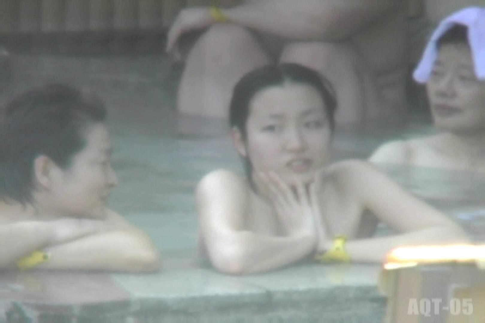 Aquaな露天風呂Vol.746 OLハメ撮り  46Pix 19