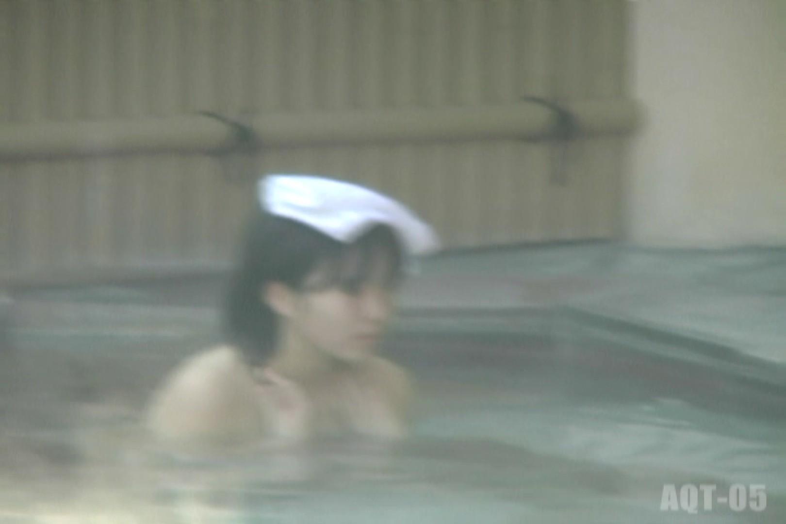 Aquaな露天風呂Vol.751 露天  22Pix 2