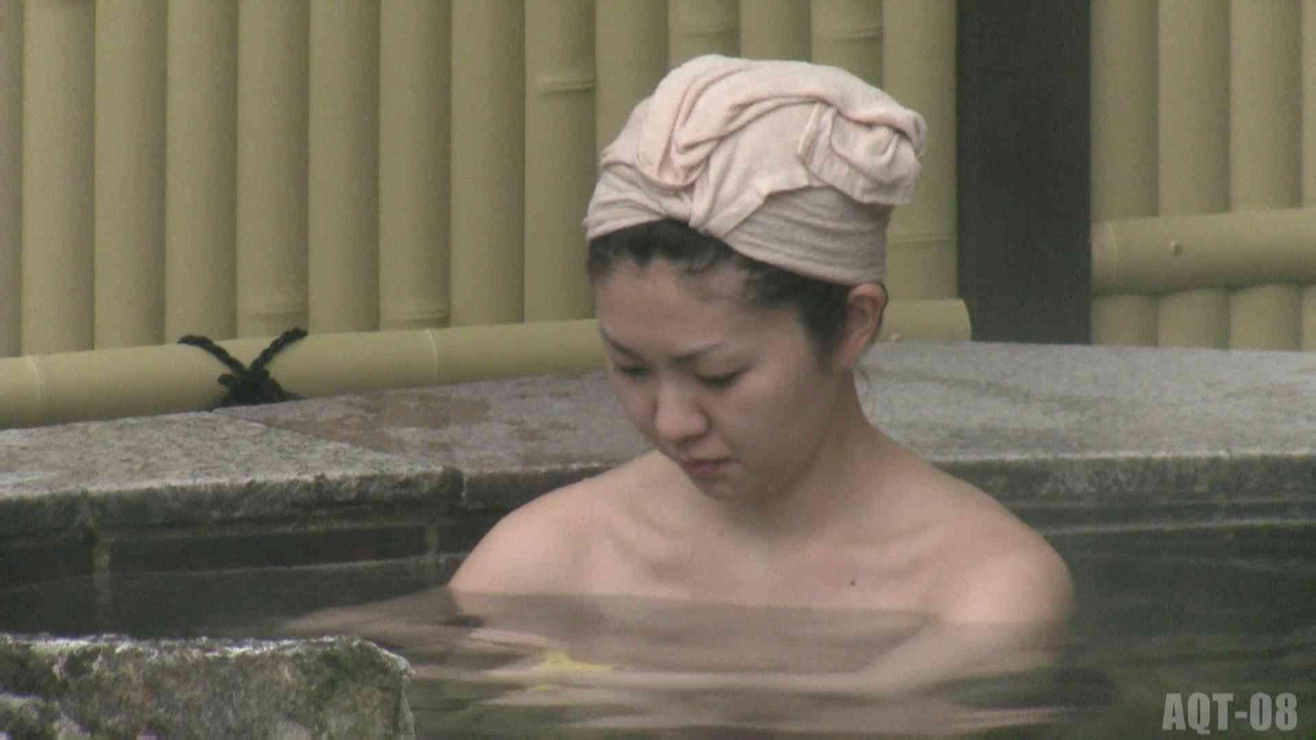 Aquaな露天風呂Vol.772 OLハメ撮り  89Pix 1