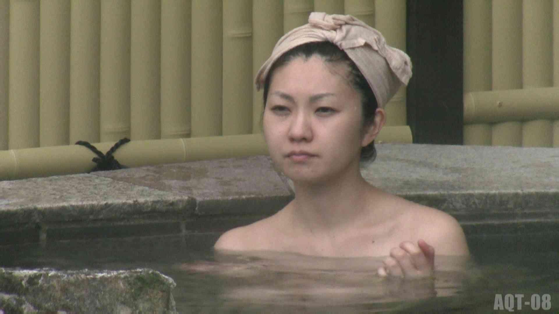 Aquaな露天風呂Vol.772 OLハメ撮り  89Pix 4