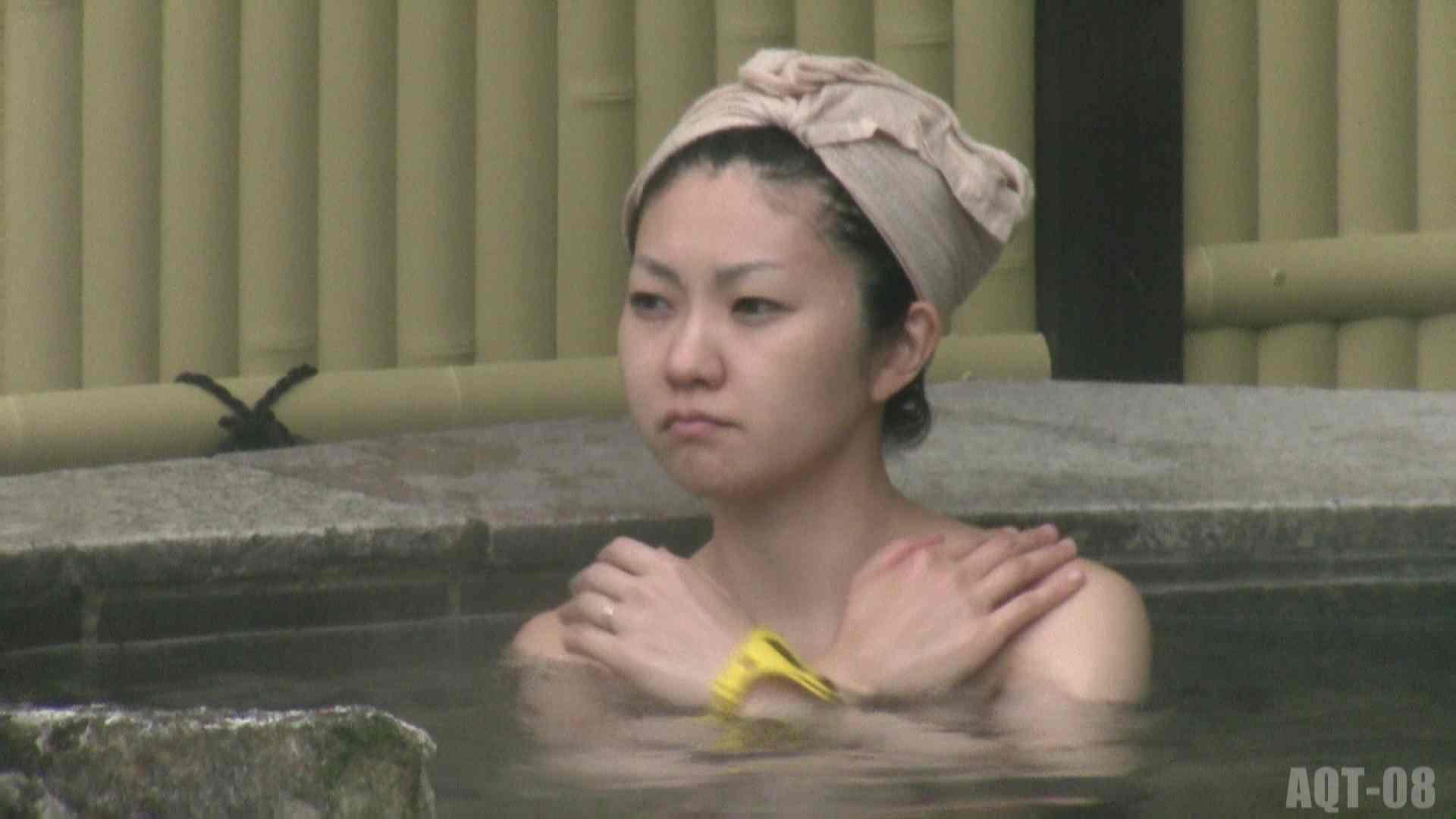 Aquaな露天風呂Vol.772 OLハメ撮り  89Pix 5
