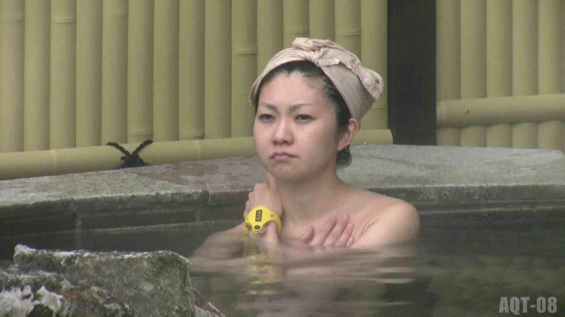 Aquaな露天風呂Vol.772 OLハメ撮り  89Pix 6