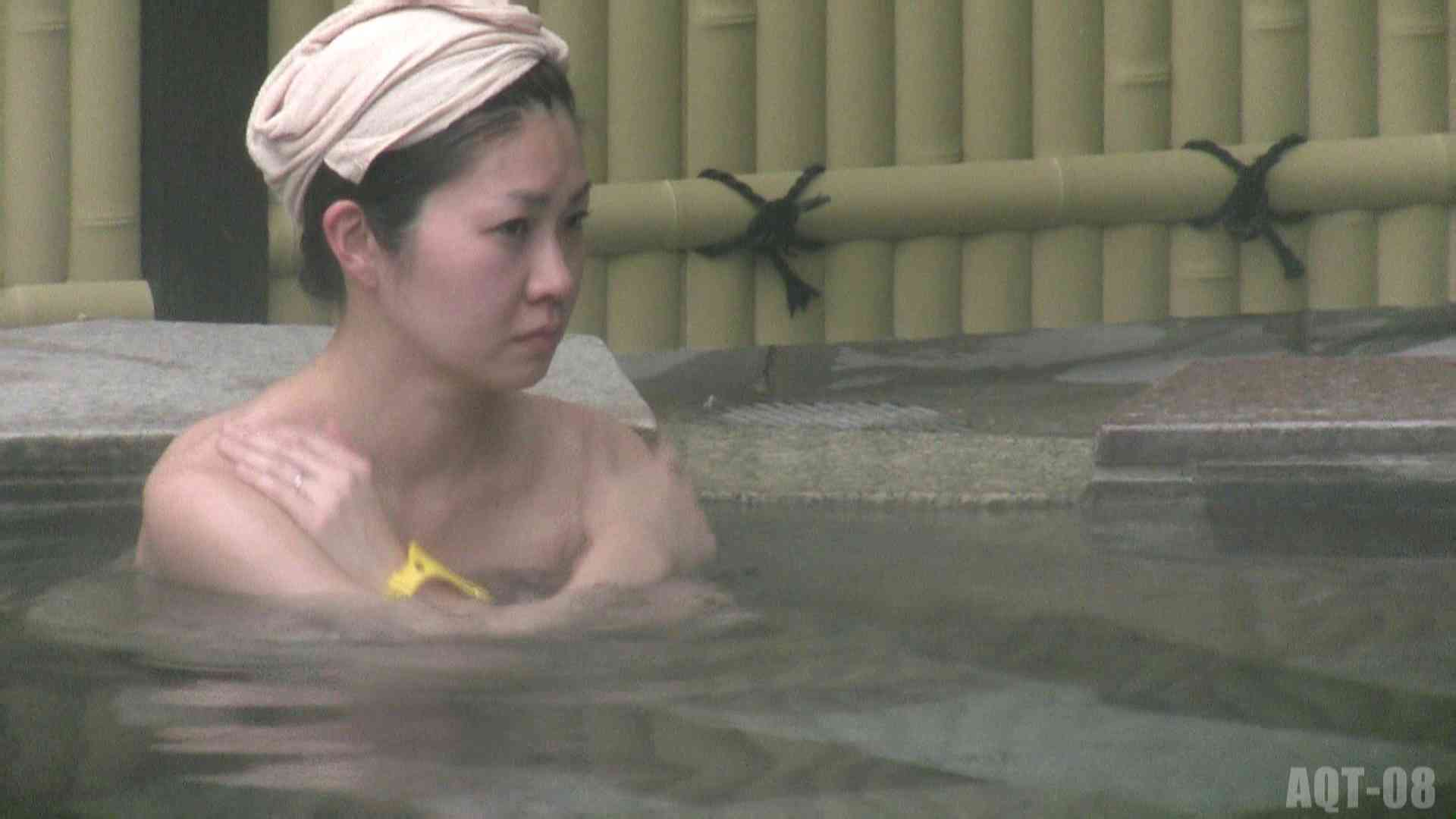 Aquaな露天風呂Vol.772 OLハメ撮り  89Pix 24